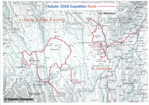 The routes of Tom Nakamura's Autumn 2008 Expedition to Deep Gorges Country (east Tibet) and Sichuan.